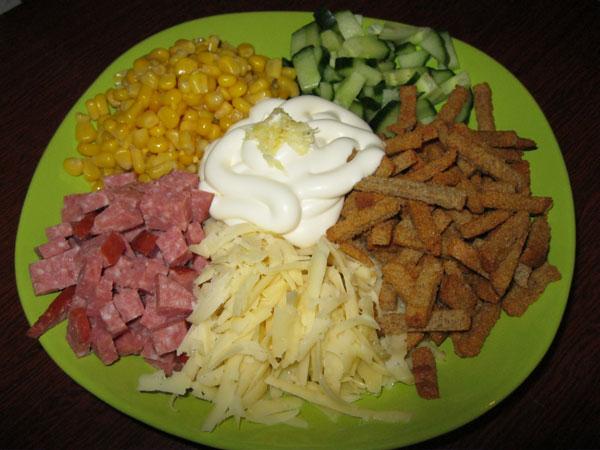 рецепт салат каприз с языком и