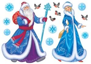 Как выбрать Деда Мороза на заказ